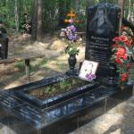 Монтаж плиты надгробной